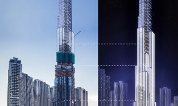 Tekla Bim Asia 2018 Awards continue to be called Coteccons – Landmark 81